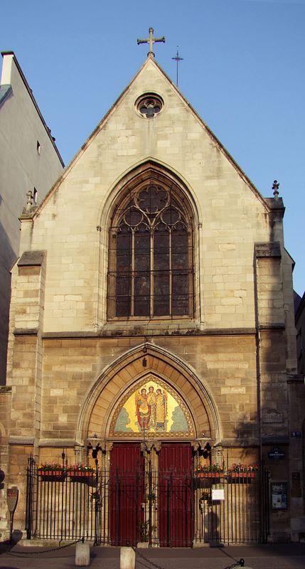 Catedrala ortodoxă română Sfinții Arhangheli, din Paris