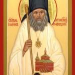 Icoana Sfântului Ioan Maximovici, Arhiepiscop de San Francisco