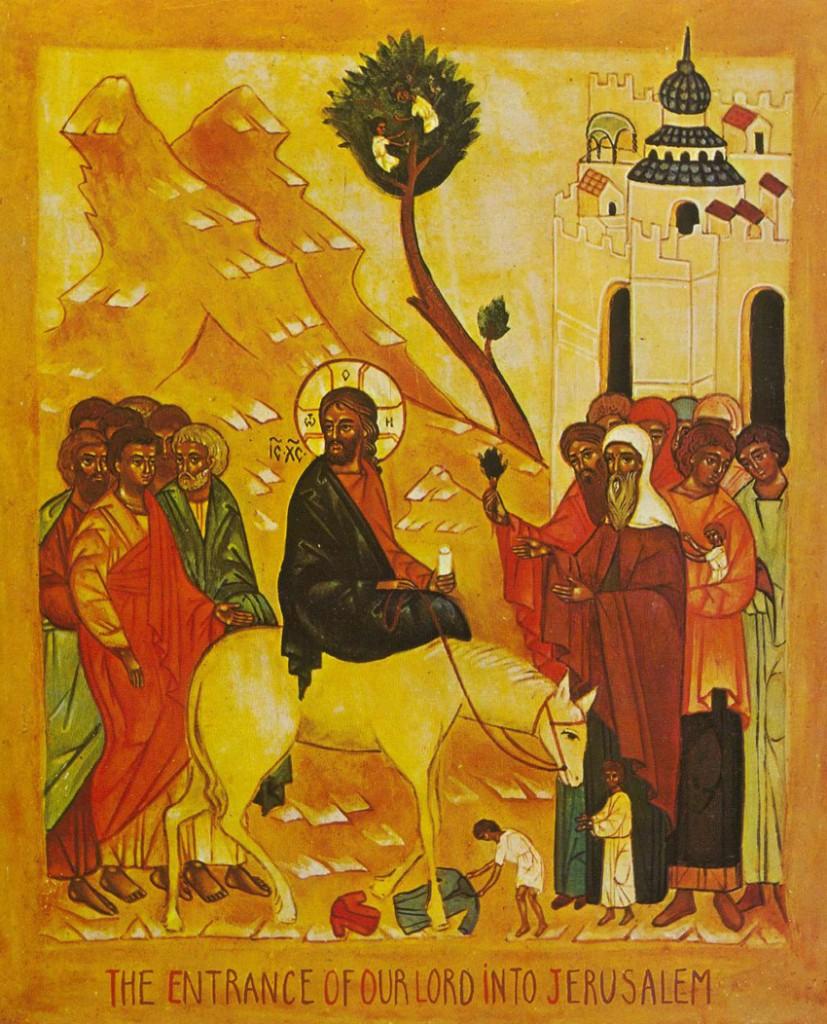 Intrarea Domnului nostru Iisus Hristos în Ierusalim