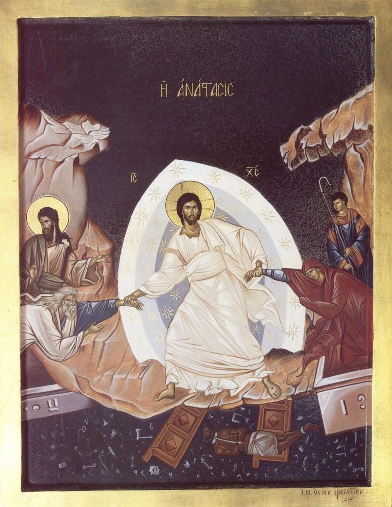 Învierea Domnului nostru Iisus Hristos